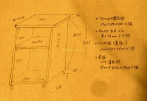 本棚設計図